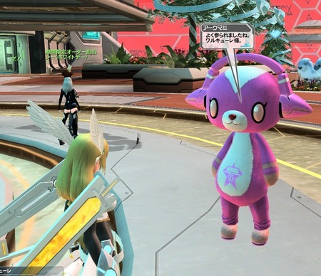 pso2 アークマミ